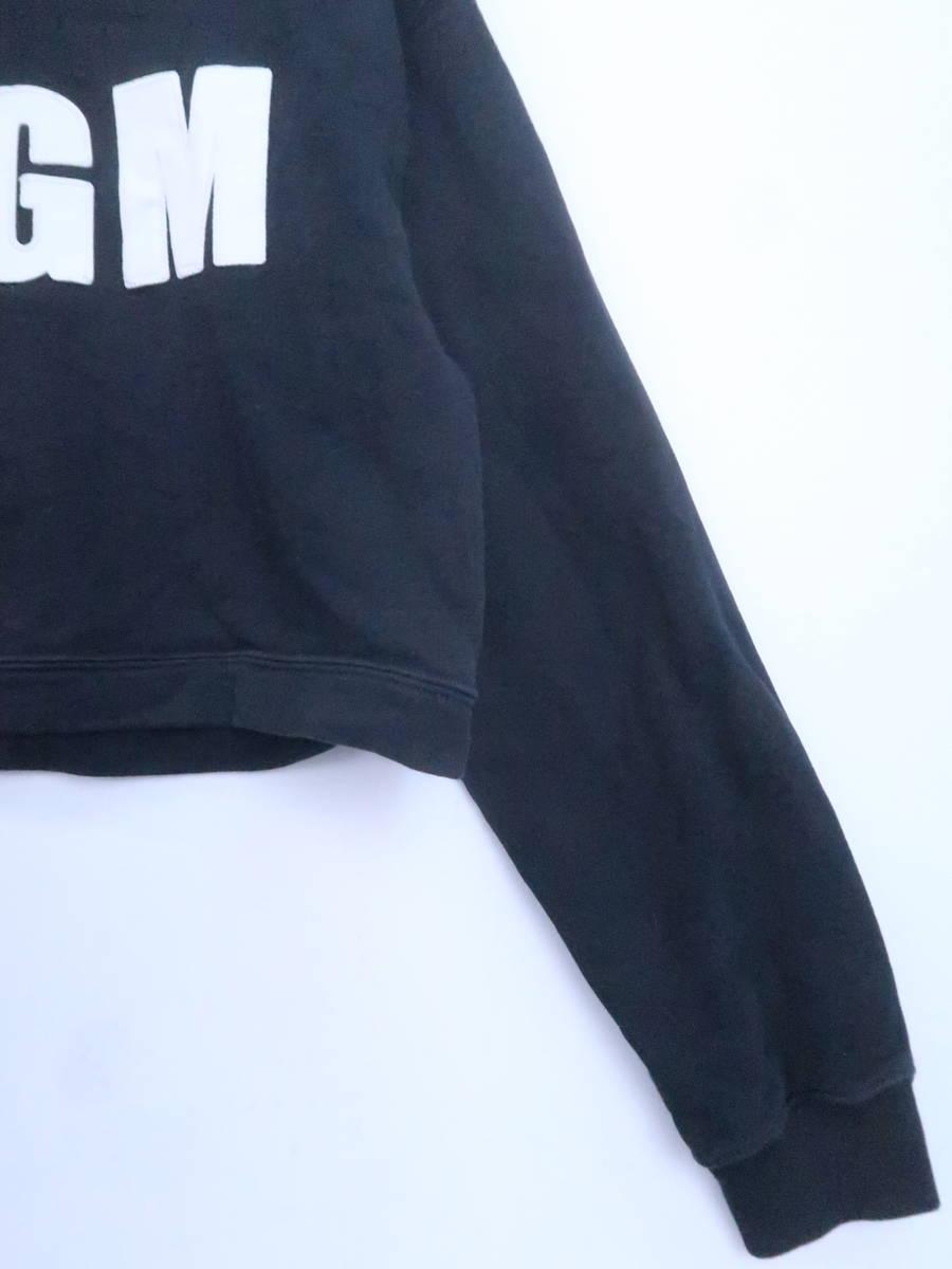 MSGM(エムエスジイエム)ショート丈トレーナー 長袖 黒 レディース A-ランク M [委託倉庫から出荷]