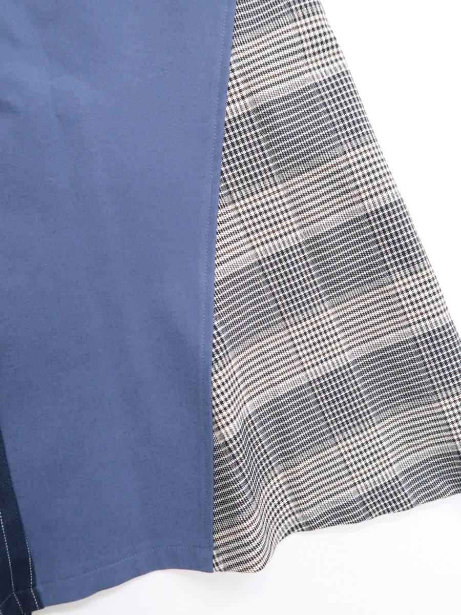 REDYAZEL(レディアゼル)異素材Mixスカート 青 黒 レディース Aランク S [委託倉庫から出荷]