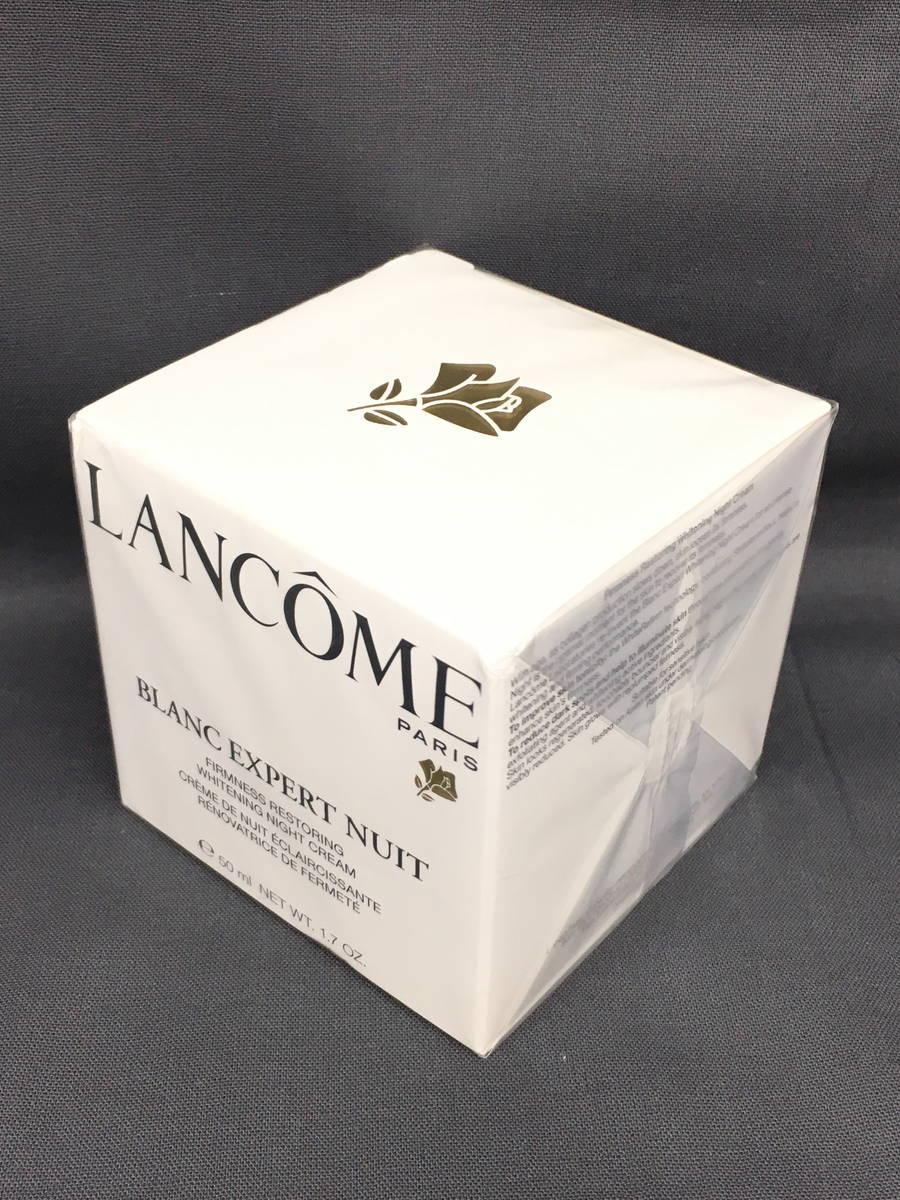 LANCOME(ランコム)ブランエクスペール ニュイ/フェイスクリーム  レディース 新品 50ml [委託倉庫から出荷]