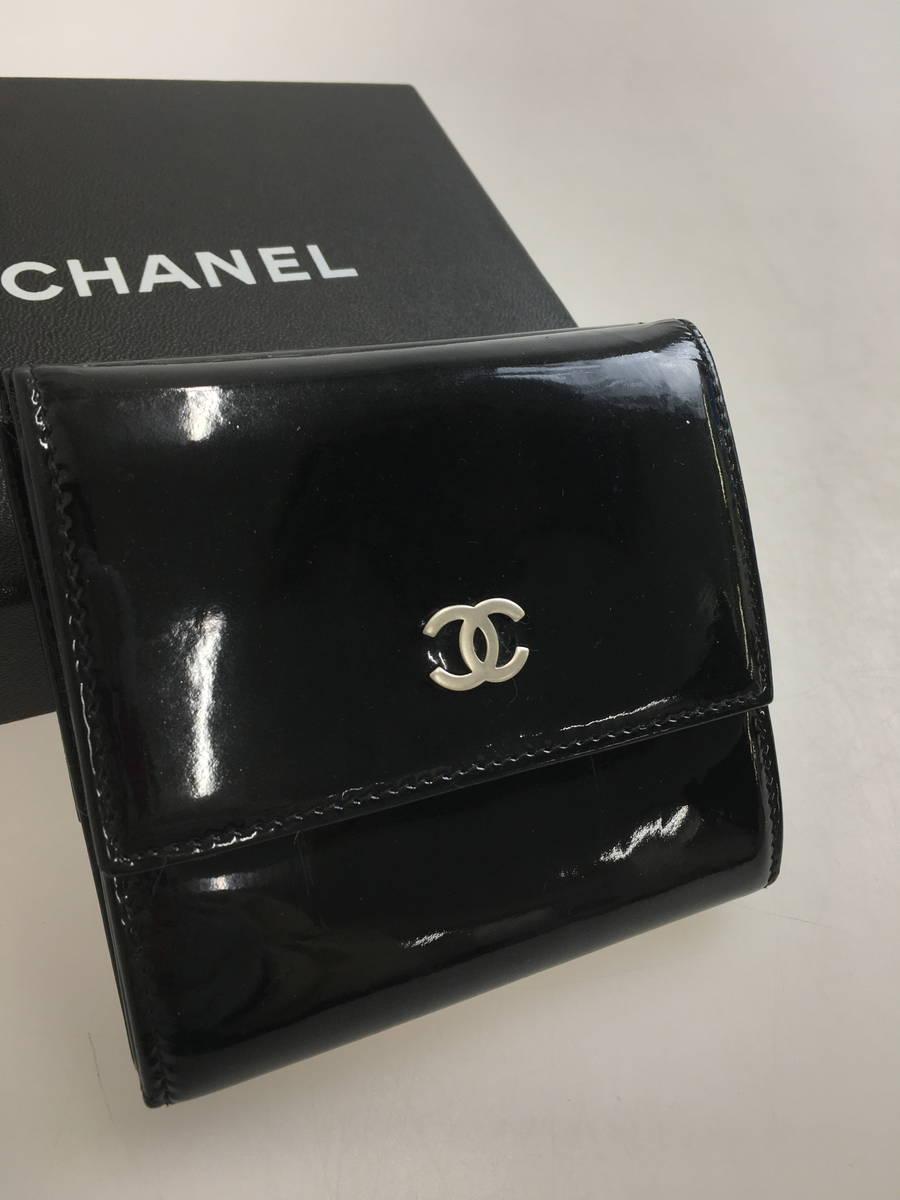 【送料無料】CHANEL(シャネル)エナメル三つ折り財布 黒 レディース Bランク [委託倉庫から出荷]