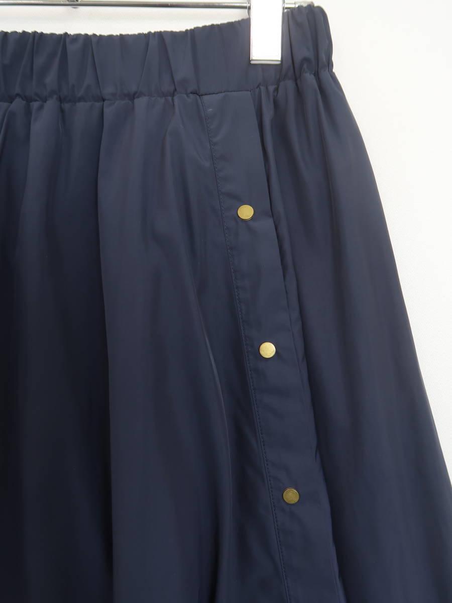 Radiate(ラディエイト)フロントボタンデザインマキシスカート 紺 レディース Aランク F