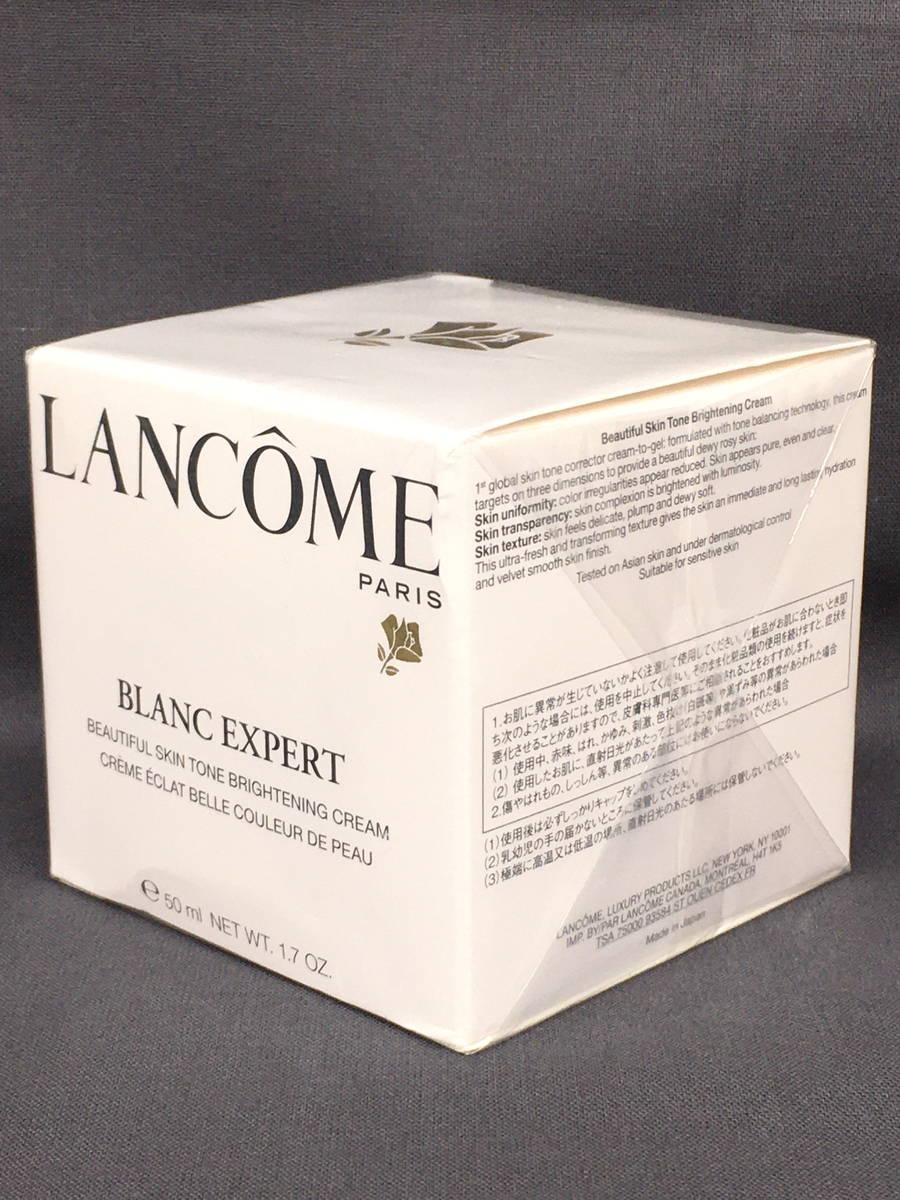 LANCOME(ランコム)ブランエクスペール ビューティースキントーンクリーム  レディース 新品 50ml [委託倉庫から出荷]
