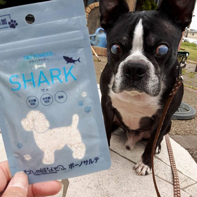 【定期購入】わんのはなボーノサルテ サメなんこつドライパウダー