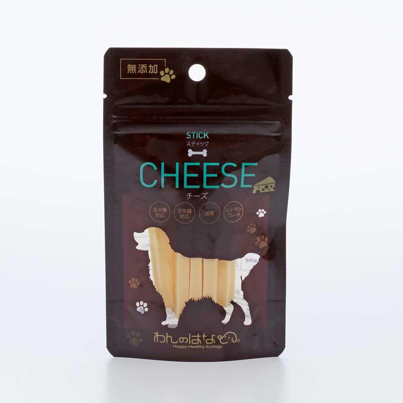 わんのはな チーズショートスティック
