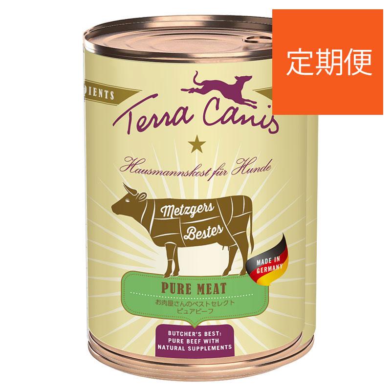 【定期購入】テラカニス ピュアミートビーフ缶