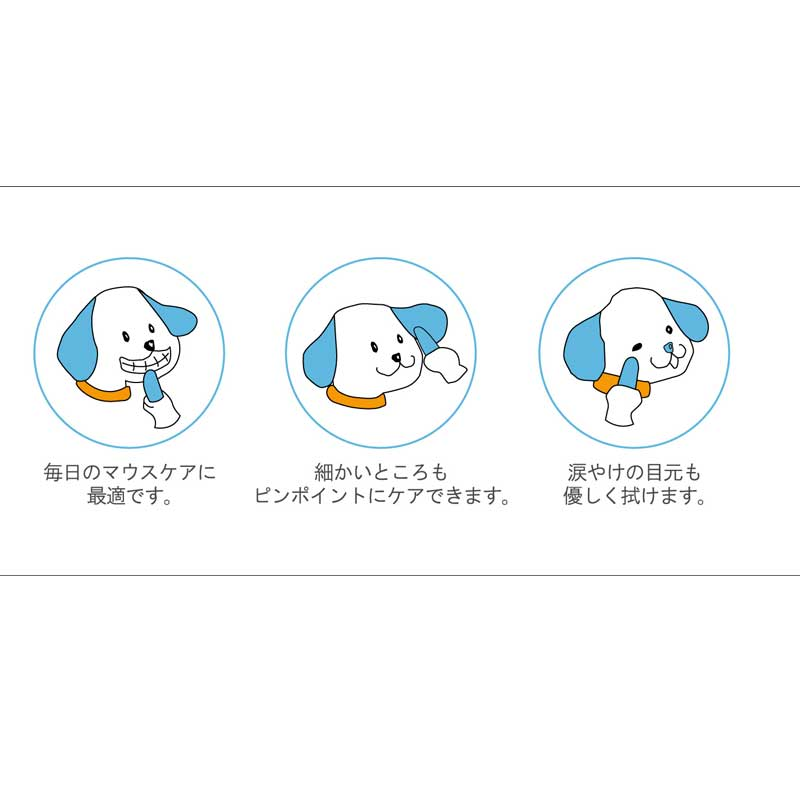 【定期購入】ecololo(MIEUX) オーガニックコットン・ケアフィンガー・ガーゼタイプ