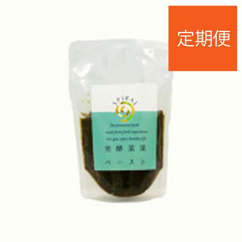 【定期購入】発酵菜果ペースト