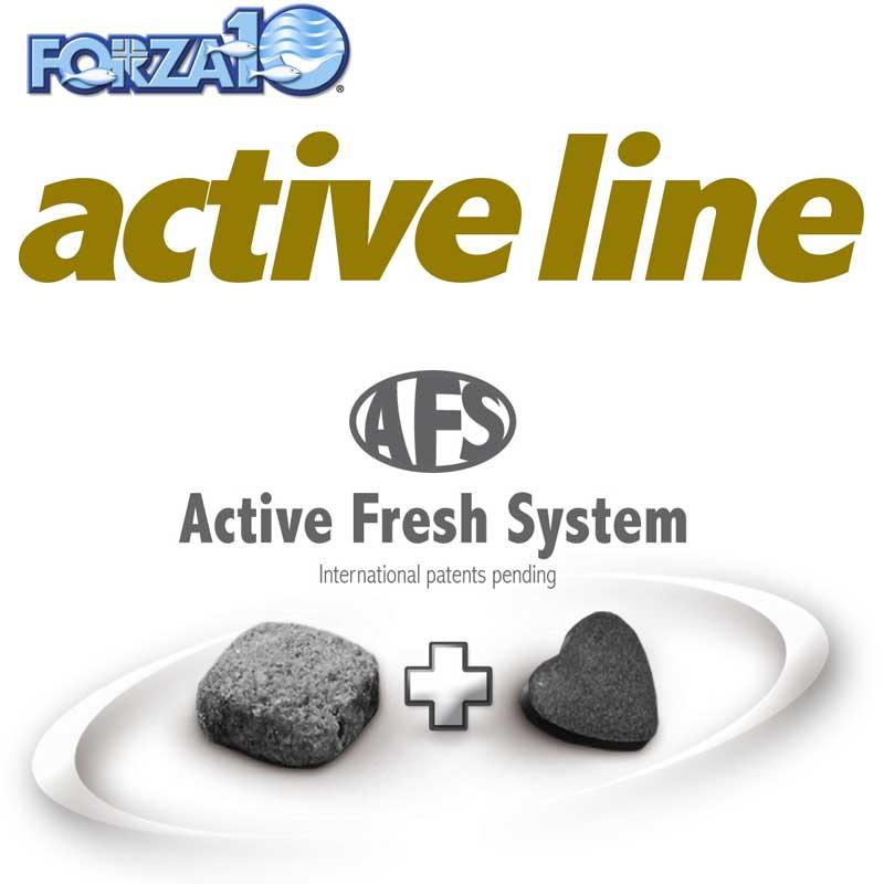 FORZA10(フォルツァディエチ)インテスティナル(胃腸)・アクティブ 小粒