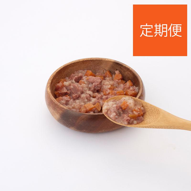 【定期購入】わんのはなボーノサルテ レトルトおじや 伊豆猪とにんじんのほろほろ煮
