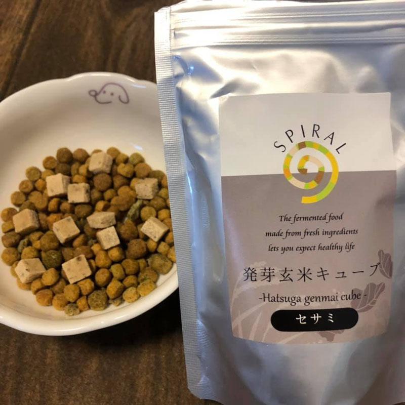 発芽玄米キューブ【セサミ】