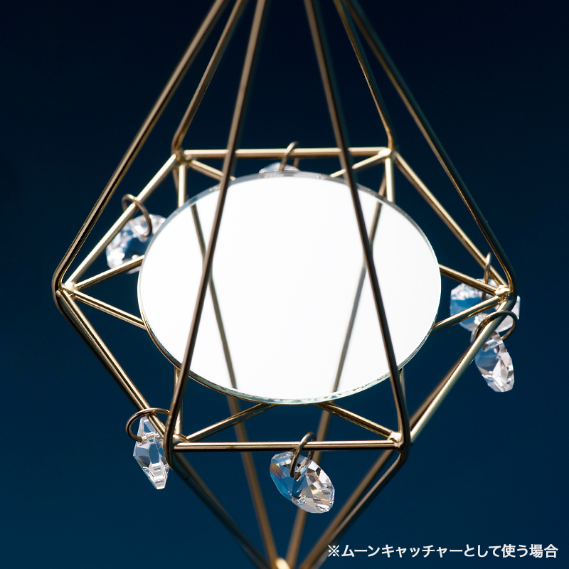 エネルギーバランサー(ムーン&サンキャッチャー)