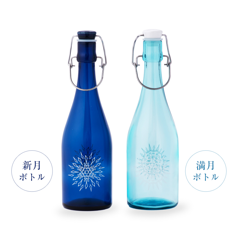 マジカルムーン・ボトル (新月&満月)