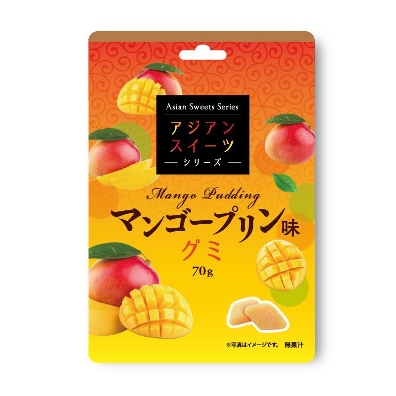 マンゴープリン味グミ