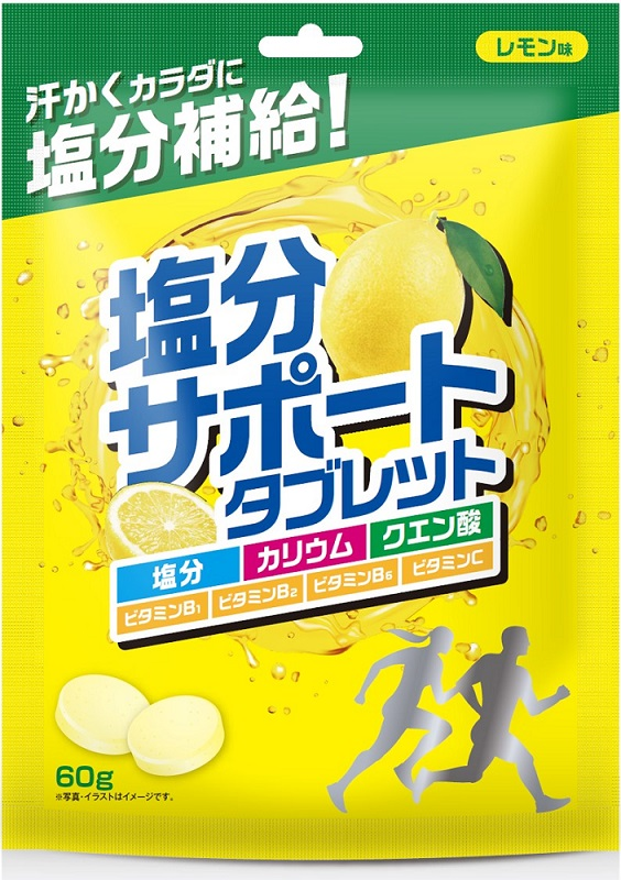 塩分サポートタブレット レモン味