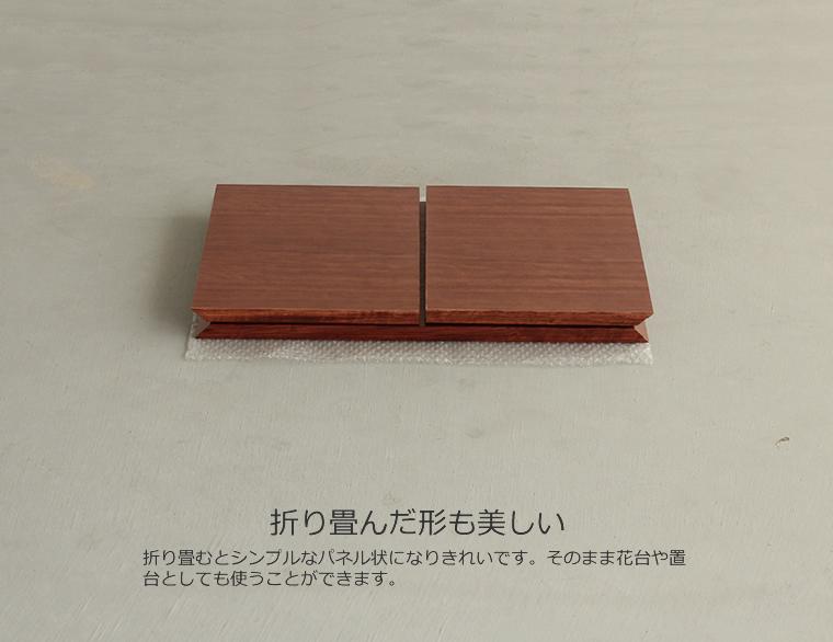 折りたたみテーブル 幅60cm ブビンガ材 軽い 携帯性 収納性 強い 折り畳みテーブル 折畳みテーブル 折りたたみ式 折り畳み式 文机 デスク 座卓 ミニテーブル ローテーブル サイドテーブル おしゃれ おすすめ 和モダン 和風モダン 小さい 軽量 diy 日本製 国産