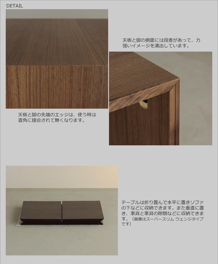 折りたたみテーブル 折り畳みテーブル 折畳みテーブル 折りたたみ式 折り畳み式 文机 デスク 座卓 ミニテーブル ローテーブル サイドテーブル おしゃれ おすすめ 和モダン 和風モダン 小さい 軽量 diy 日本製 国産