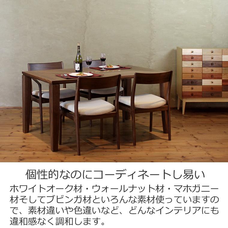 ダイニングテーブル 幅120cm〜180cm 高さ65cm〜74cm ウォールナット材 モロッコ カラフル食堂テーブル 北欧 和モダン デザイン デザイナー おしゃれ 人気 手作り diy 木製 天然木 日本製 国産 モダン ナチュラル シンプル 家具職人 家具メーカー