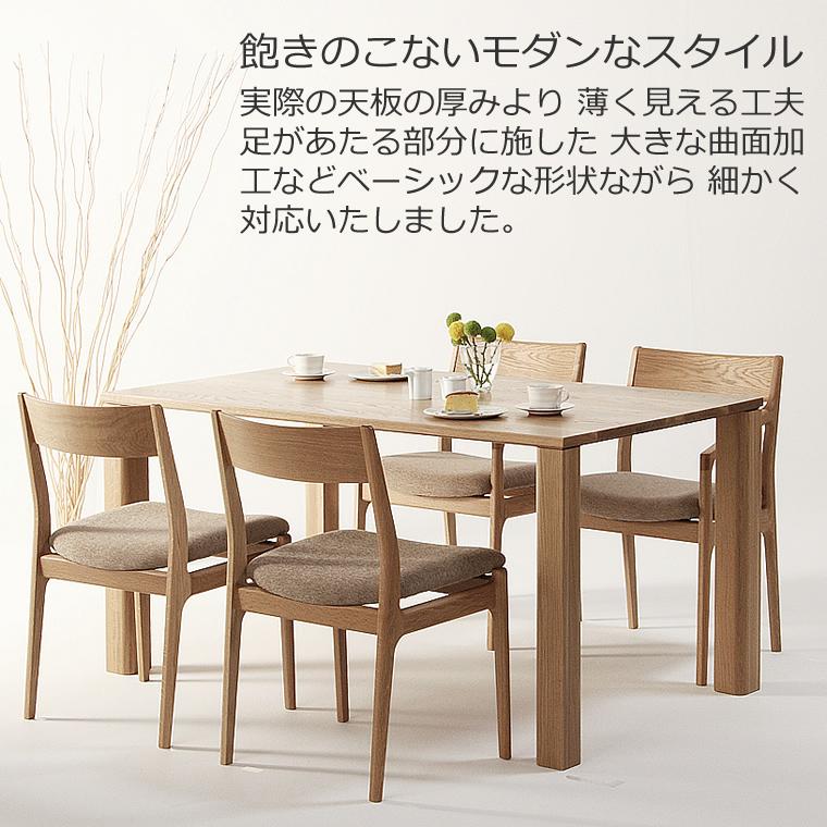 ダイニングテーブル 幅120cm〜180cm 高さ65cm〜74cm ホワイトオーク材 食堂テーブル 無垢材 北欧 和モダン デザイン デザイナー おしゃれ 人気 手作り diy 木製 天然木 日本製 国産 モダン ナチュラル シンプル 家具職人 家具メーカー