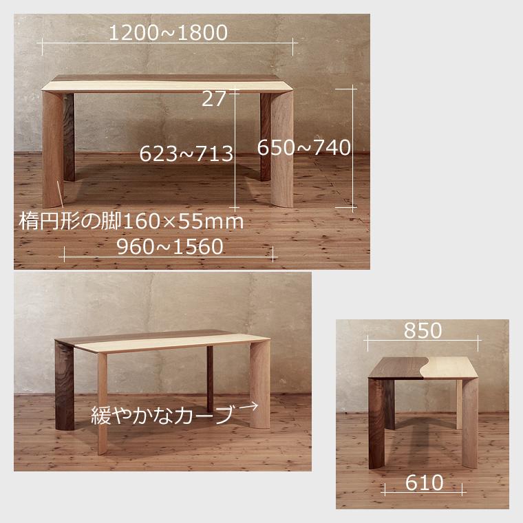 ダイニングセット 四人掛け 4人掛け ウォールナット材 ハードメープル材 北欧 和モダン デザイナー おしゃれ 人気 手作り diy 木製 天然木 日本製 国産 モダン ナチュラル シンプル 家具職人 家具メーカー