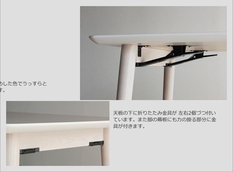 ダイニングテーブル 幅150cm タモ材 折りたたみ 折り畳み 折畳み フォールディング 黒 白 ブラック ホワイト 北欧 和モダン デザイン デザイナー おしゃれ 人気 手作り diy 日本製 国産 モダン シンプル 家具メーカー