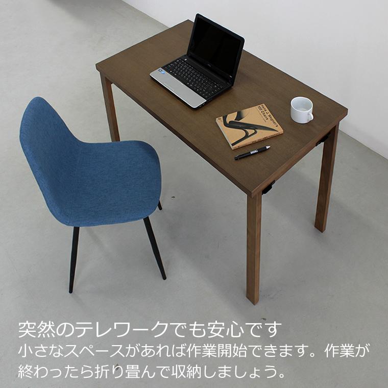 折り畳みデスク 幅900×奥行600 フォールディングテーブル テレワーク用PCデスク 折畳 折りたたみ テレワーク用 在宅勤務用