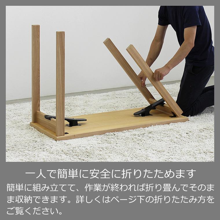 折り畳みデスク 幅1050×奥行450 フォールディングテーブル テレワーク用PCデスク 折畳 折りたたみ テレワーク 在宅勤務用