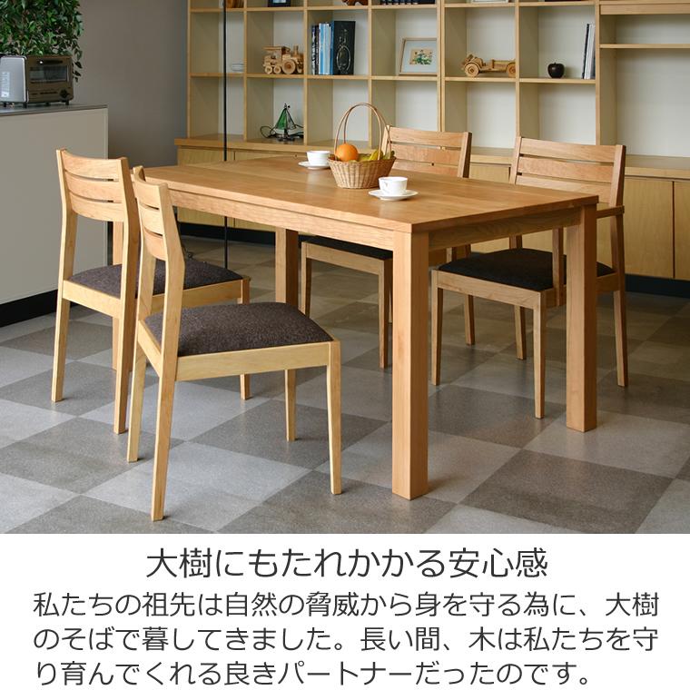 ダイニングテーブル 幅120cm〜200cm ブラックチェリー材 食堂テーブル 無垢材 北欧 和モダン デザイン デザイナー おしゃれ 人気 手作り diy 木製 天然木 日本製 国産 モダン ナチュラル シンプル 家具職人 家具メーカー