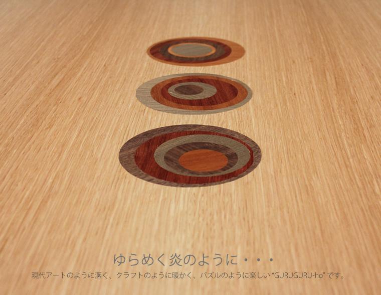 ダイニングテーブル 幅120cm〜180cm 高さ65cm〜74cm ホワイトオーク材 モロッコ カラフル 楽しい 食堂テーブル 北欧 和モダン デザイン デザイナー おしゃれ 人気 手作り diy 木製 天然木 日本製 国産 モダン ナチュラル シンプル 家具職人 家具メーカー