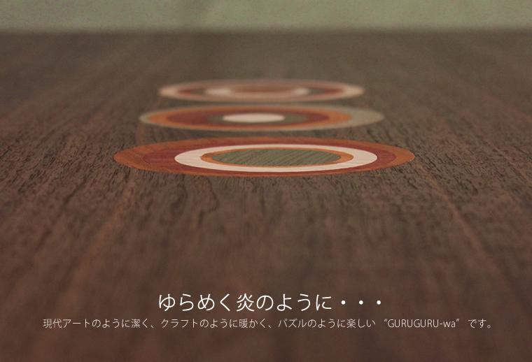 ダイニングテーブル 幅120cm〜180cm 高さ65cm〜74cm ウォールナット材 モロッコ カラフル 楽しい 食堂テーブル 北欧 和モダン デザイン デザイナー おしゃれ 人気 手作り diy 木製 天然木 日本製 国産 モダン ナチュラル シンプル 家具職人 家具メーカー