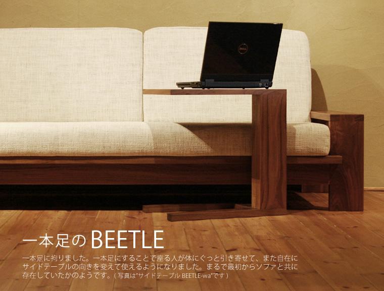 サイドテーブル ホワイトオーク材 コーヒーテーブル ティーテーブル ソファーテーブル ローテーブル リビングテーブル センターテーブル ソファーテーブル 和モダン 和風モダン 北欧 おしゃれ おすすめ 日本製 国産 デザイン デザイナー 木製 天然木 ナチュラル モダン