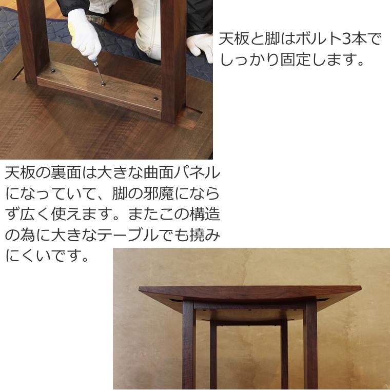 ダイニングテーブル 幅120cm〜210cm 高さ65cm〜74cm ウォールナット材 シャープ 食堂テーブル 北欧 和モダン デザイン デザイナー おしゃれ 人気 手作り diy 木製 天然木 日本製 国産 モダン ナチュラル シンプル 家具職人 家具メーカー