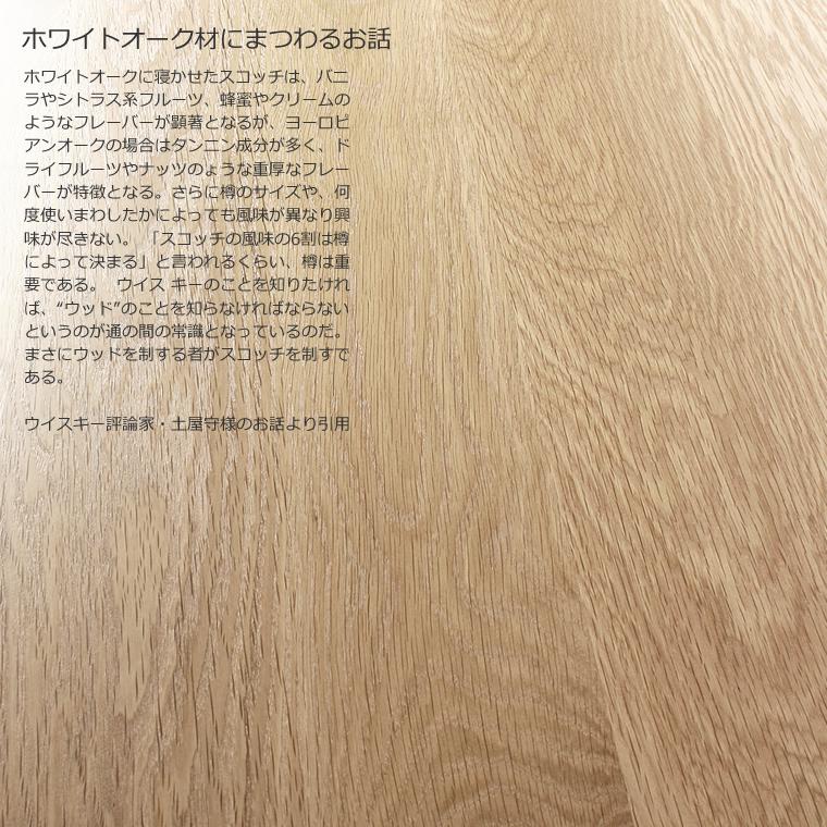 ダイニングテーブル 幅120cm〜180cm 高さ65cm〜74cm ホワイトオーク材 丸み 食堂テーブル 無垢材 北欧 和モダン デザイン デザイナー おしゃれ 人気 手作り diy 木製 天然木 日本製 国産 モダン ナチュラル シンプル 家具職人 家具メーカー