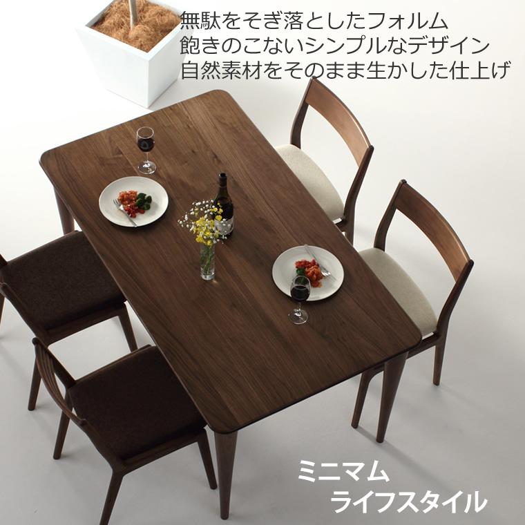 ダイニングテーブル 幅90cm〜180cm 高さ65cm〜74cm ウォールナット材 食堂テーブル 無垢材 北欧 和モダン デザイン デザイナー おしゃれ 人気 手作り diy 木製 天然木 日本製 国産 モダン ナチュラル シンプル 家具職人 家具メーカー