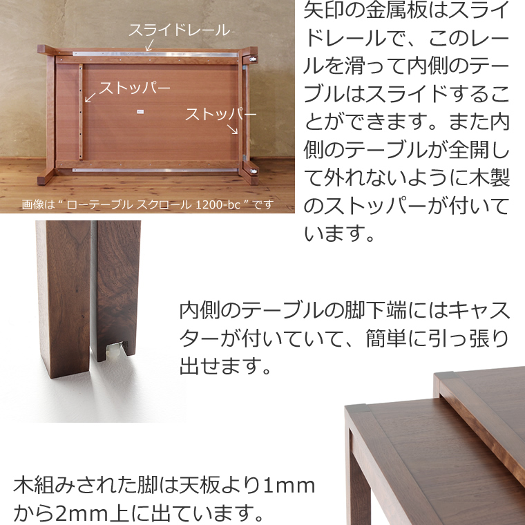 伸縮式ダイニングテーブル 伸長式ダイニングテーブル エクステンション 拡張式 幅140cm〜252cm ウォールナット材 無垢材 北欧 和モダン デザイン デザイナー おしゃれ 人気 手作り 木製 天然木 日本製 国産 モダン ナチュラル シンプル