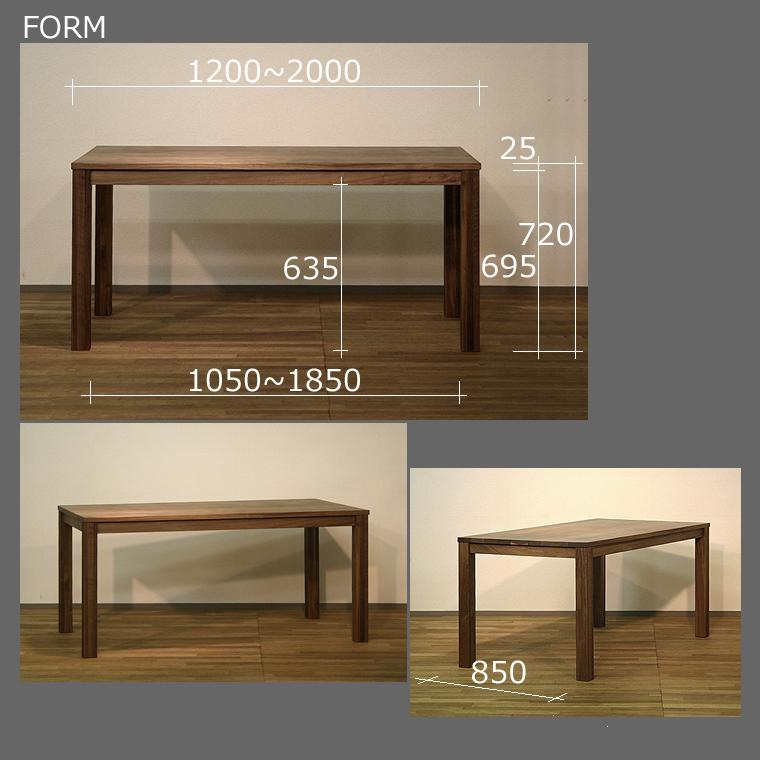 ダイニングテーブル 幅120cm〜200cm ウォールナット材 食堂テーブル 無垢材 北欧 和モダン デザイン デザイナー おしゃれ 人気 手作り diy 木製 天然木 日本製 国産 モダン ナチュラル シンプル 家具職人 家具メーカー