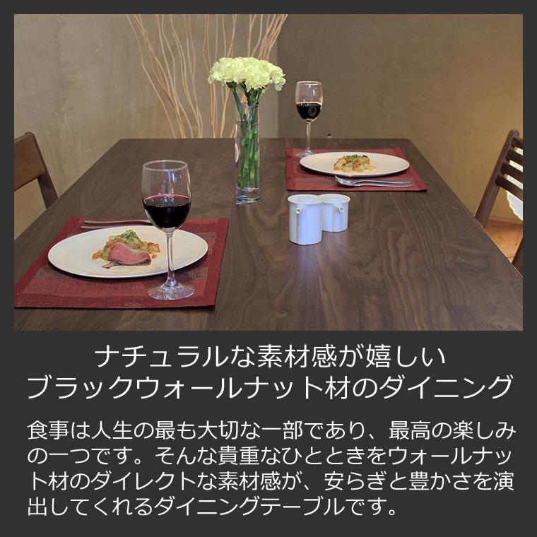 ダイニングテーブル 幅85cm〜180cm 高さ65cm〜74cm ウォールナット材 シャープ 食堂テーブル 無垢材 北欧 和モダン デザイン デザイナー おしゃれ 人気 手作り diy 木製 天然木 日本製 国産 モダン ナチュラル シンプル 家具職人 家具メーカー