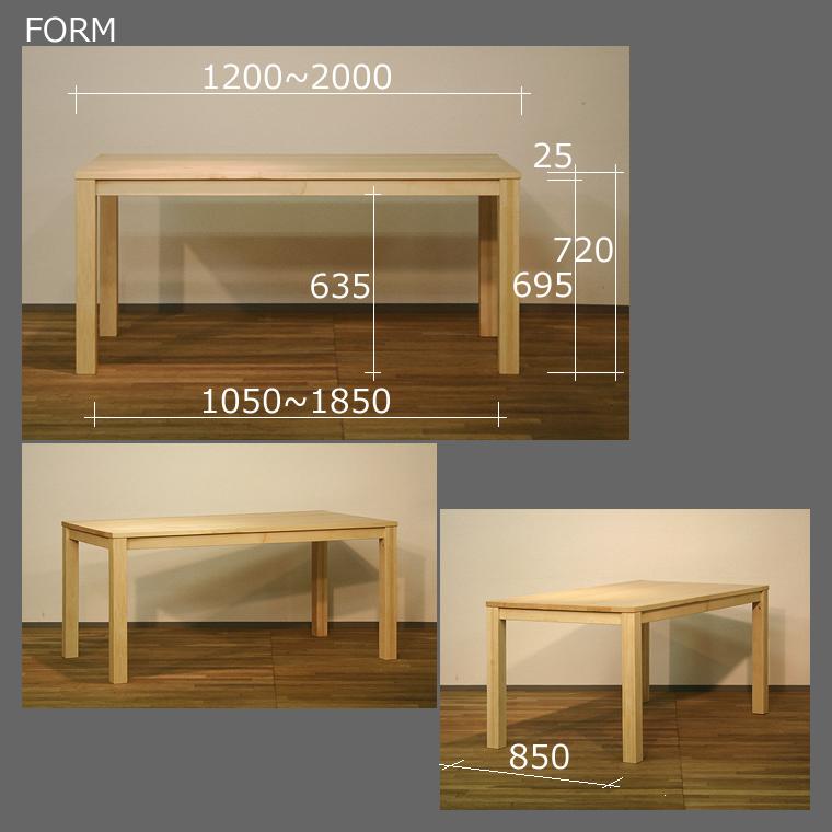 ダイニングテーブル 幅120cm〜200cm ハードメープル材 食堂テーブル 無垢材 北欧 和モダン デザイン デザイナー おしゃれ 人気 手作り diy 木製 天然木 日本製 国産 モダン ナチュラル シンプル 家具職人 家具メーカー