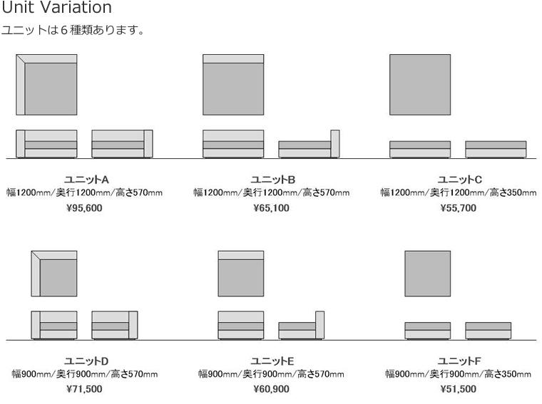 システムソファ 幅120cm角 幅90cm角 組合せ ユニットタイプ SOFA ソファー ローソファ ソファベッド 布張り ソファベッド カウチソファ 肘なし 2.5人掛け 3人掛け 和モダン 和風モダン 北欧 無垢材 デザイナー おしゃれ おすすめ 国産 日本製 モダン フレキシブル