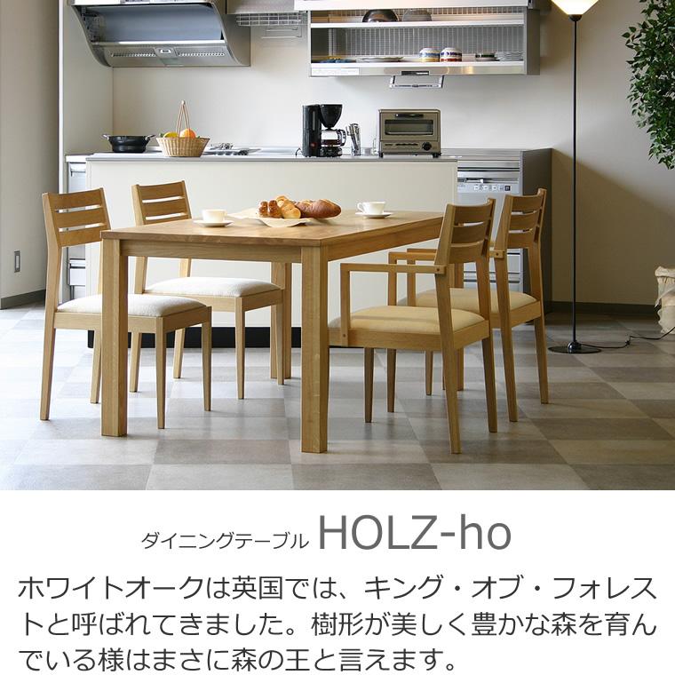 ダイニングテーブル 幅120cm〜200cm ホワイトオーク材 食堂テーブル 無垢材 北欧 和モダン デザイン デザイナー おしゃれ 人気 手作り diy 木製 天然木 日本製 国産 モダン ナチュラル シンプル 家具職人 家具メーカー