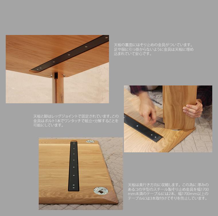 ローテーブル 幅85cm〜幅180cm ホワイトオーク材 無垢材 シャープ リビングテーブル センターテーブル ソファーテーブル 和モダン 和風モダン 北欧 おしゃれ おすすめ 日本製 国産 デザイン デザイナー 木製 天然木 家具職人 diy 長方形 ナチュラル モダン