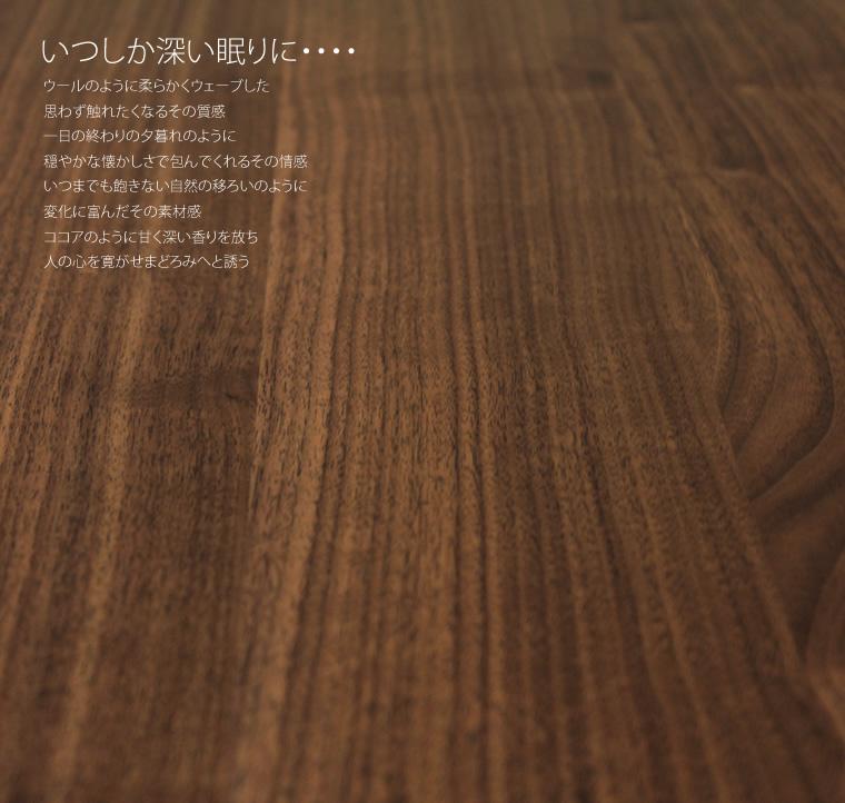 ローテーブル 幅85cm〜幅180cm ウォールナット材 無垢材 シャープ リビングテーブル センターテーブル ソファーテーブル 和モダン 和風モダン 北欧 おしゃれ おすすめ 日本製 国産 デザイン デザイナー 木製 天然木 家具職人 diy 長方形 ナチュラル モダン