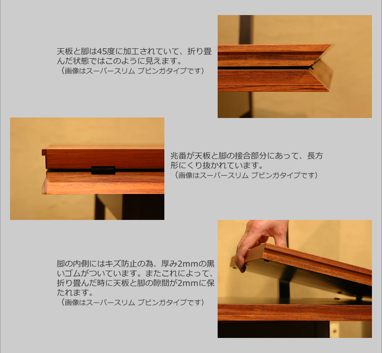 折りたたみテーブル 幅60cm ホワイトオーク材 軽い 携帯性 収納性 強い 折り畳みテーブル 折畳みテーブル 折りたたみ式 折り畳み式 文机 デスク 座卓 ミニテーブル ローテーブル サイドテーブル おしゃれ おすすめ 和モダン 和風モダン 小さい 軽量 diy 日本製 国産