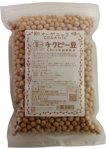 有機チクピー豆(ひよこ豆) 【4サイズあり】【業務用あり】