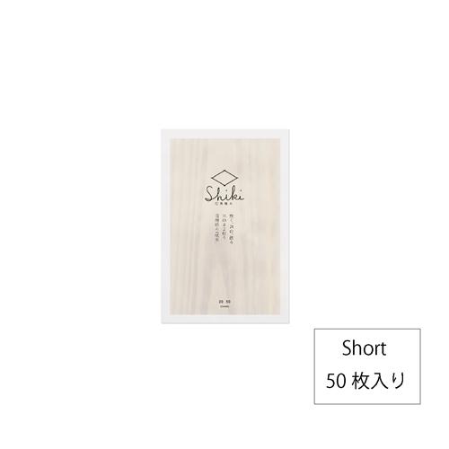 信州経木Shiki・ short