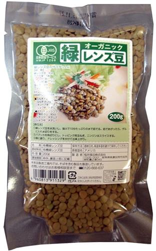 有機緑レンズ豆【5サイズあり】【業務用あり】