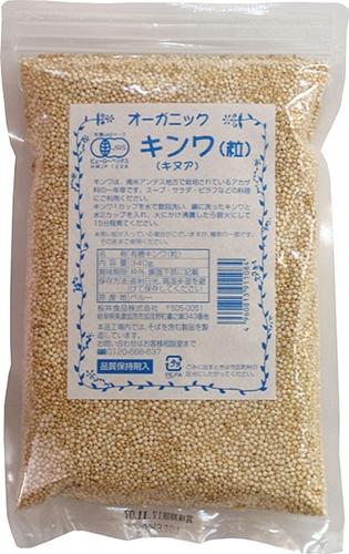 有機キヌア粒(キンワ) 【3サイズあり】 【業務用あり】