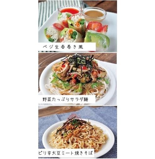 ノンフライ&ベジ 有機らーめん(スープなし)