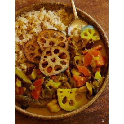 中島デコのマクロビオティック 玄米・根菜・豆料理 中島デコ著(PARCO出版)