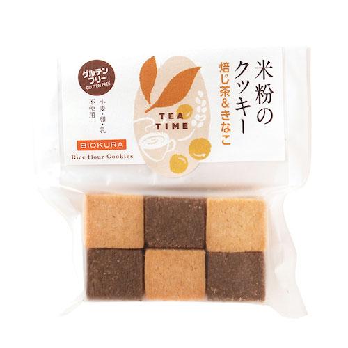 米粉のクッキー 焙じ茶&きなこ【グルテンフリー】