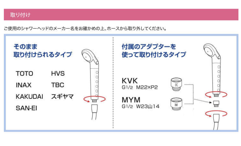 【ポイント10倍】浄水シャワー・ピュアストリーム3【取寄】